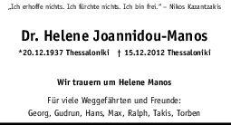 trauer_joannidou_2912-1