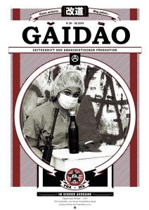 Gaidao-38-cover