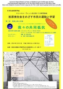 Plakat für Tokio