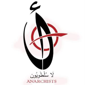 syriananarchists_logo