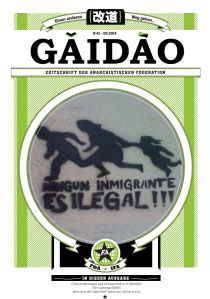 gaidao-41-cover