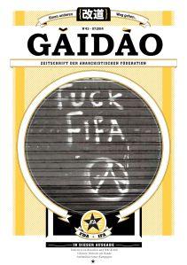 gaidao43-cover