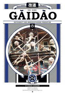 gaidao-46-cover
