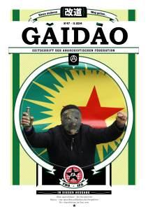 Gaidao_47_11.2014_cover