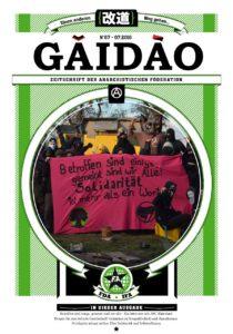 gaidao-67-cover-210x300