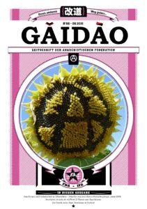 gaidao-68-cover-211x300