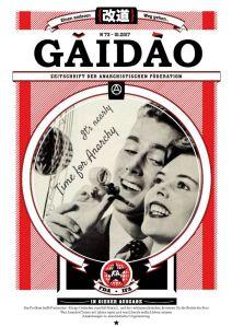 gaidao73-cover