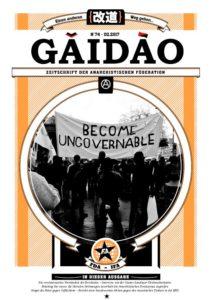 gaidao74-cover-211x300