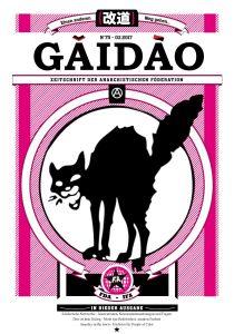 gaidao75-cover